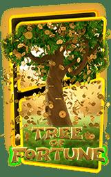 ต้นไม้แห่งโชคบาภ
