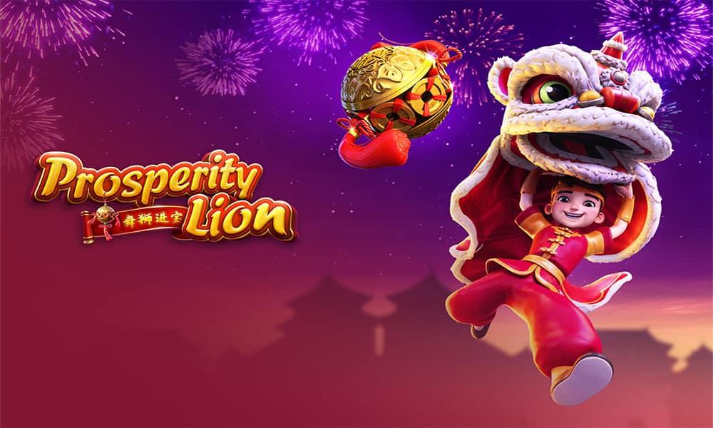 แนะนำเกมProsperity Lion
